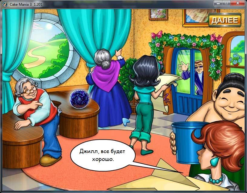 Детям играть онлайн игры бесплатно