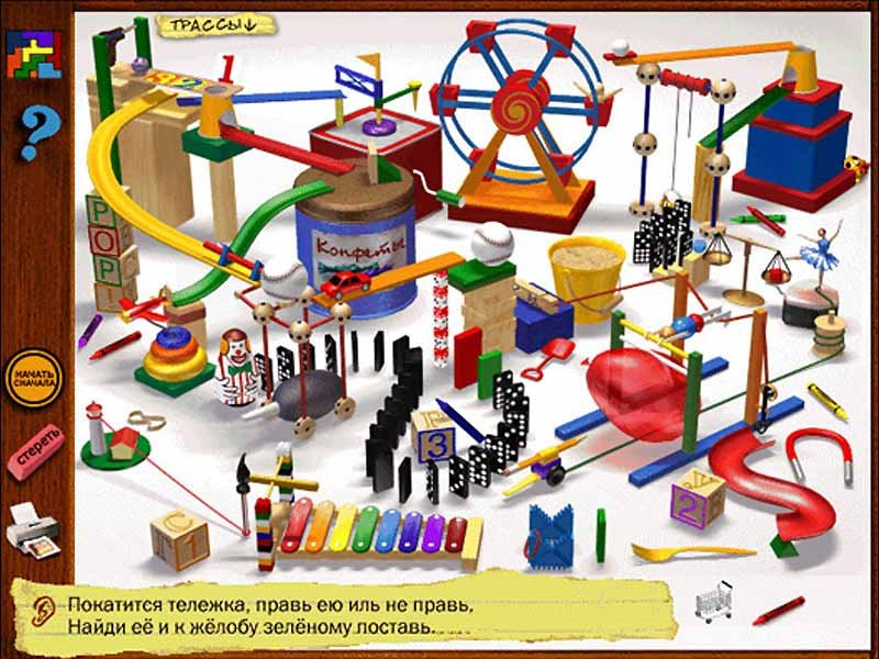 Развивающие игры для детей 5 10 лет