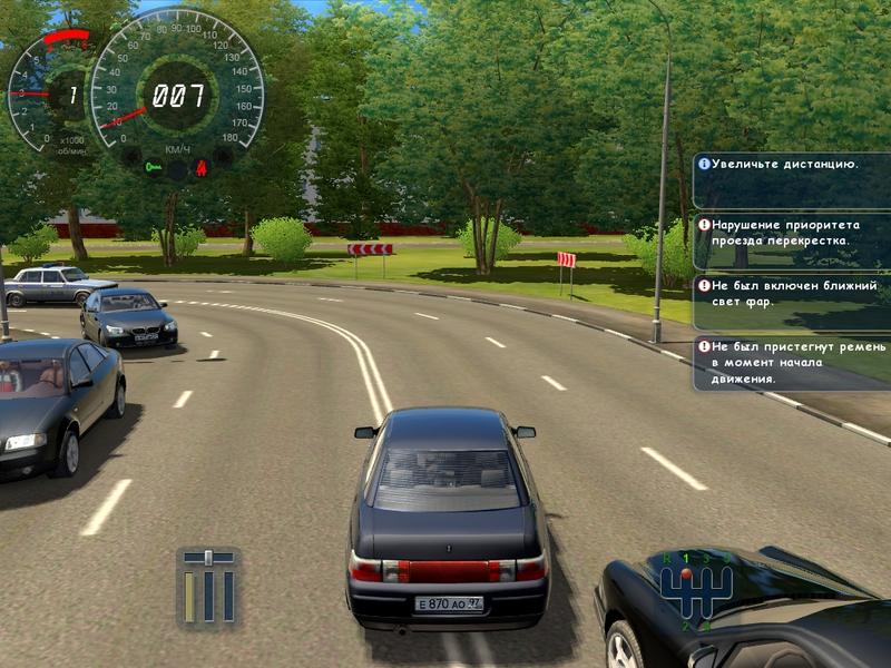 City Car Driving кряк торрент