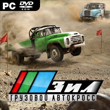 Онлайн гонки грузовые машины игры онлайн стрелялки полиция