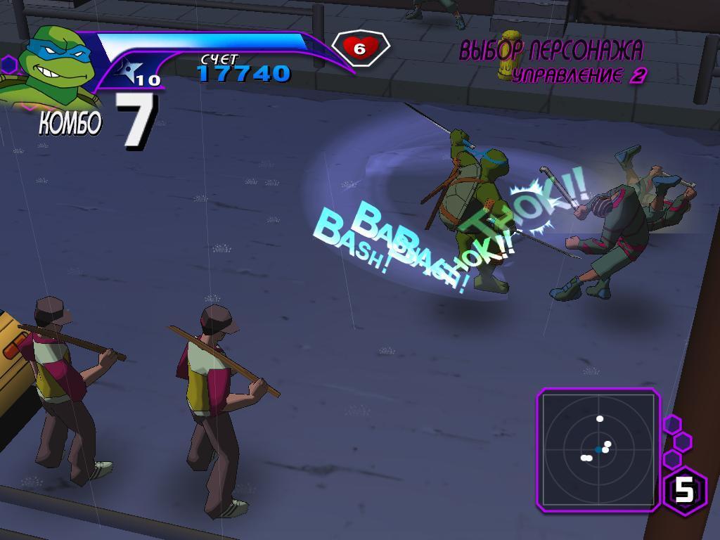 Игры на компьютер черепашки ниндзя скачать