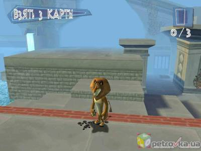 Picture gallery of the download madagascar game full version for free inside madagascar games